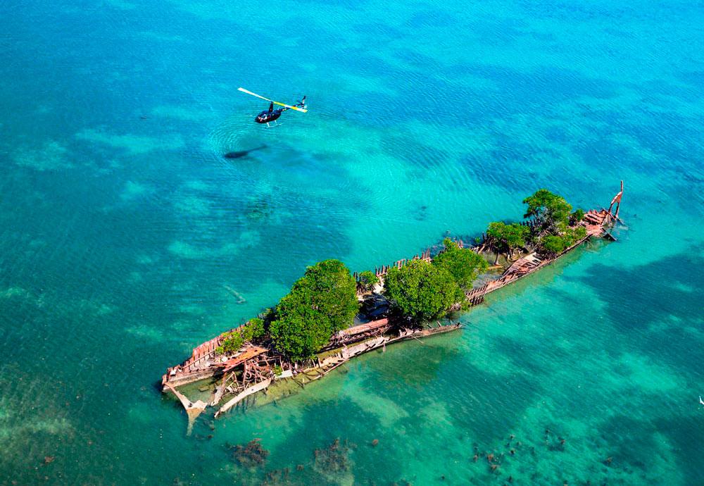 Магнетический остров