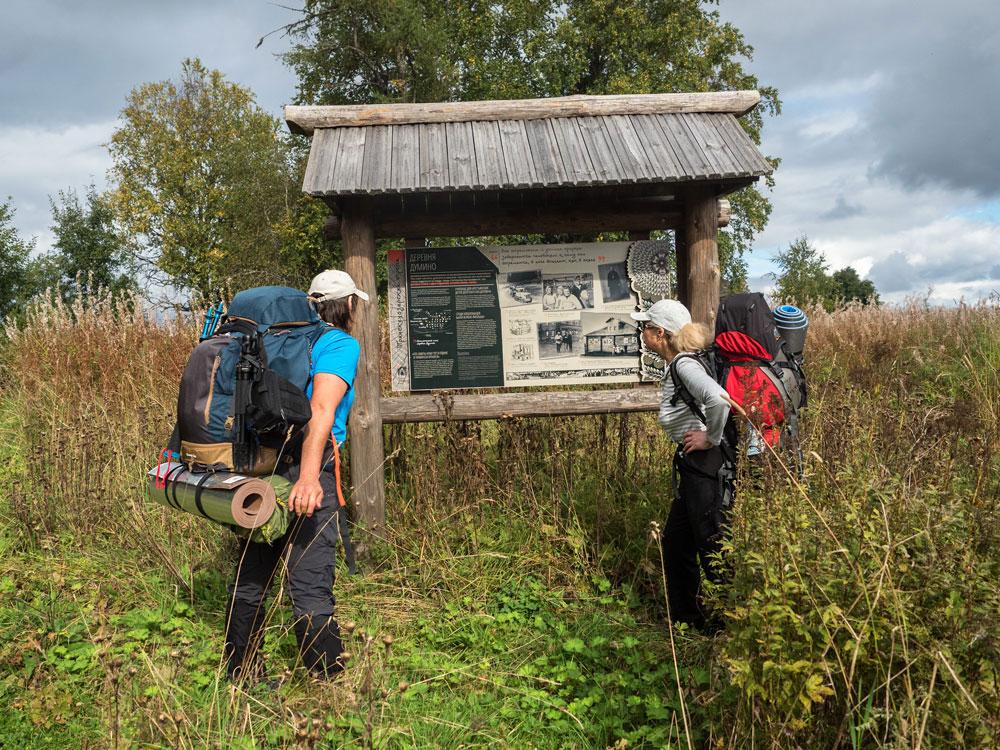 Деревня Думино, Кенозерский национальный парк