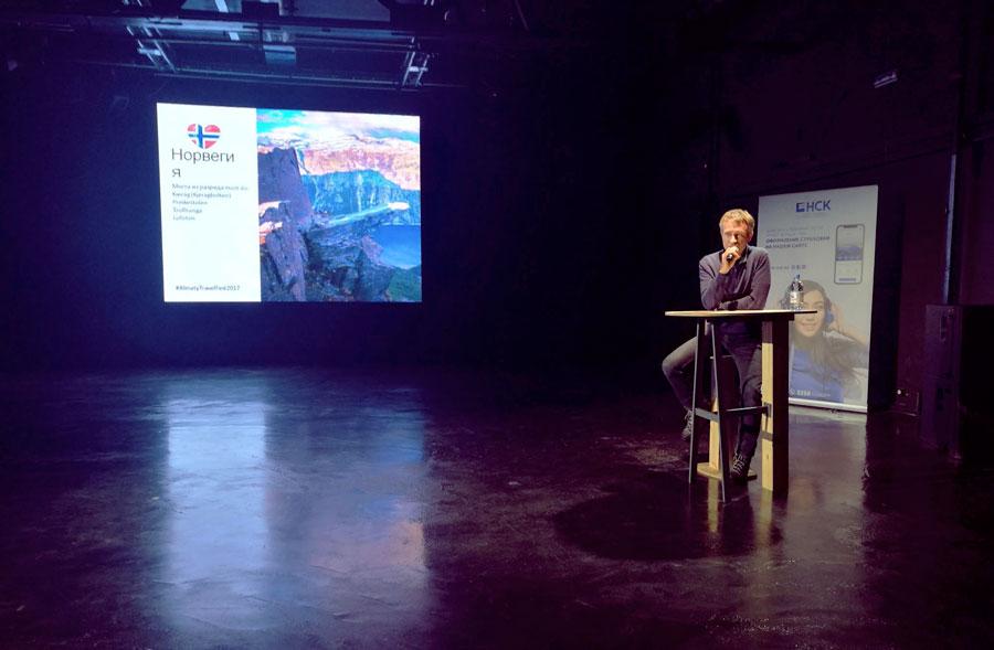 AlmatyTravelFest2017 with Evgeny Androsov