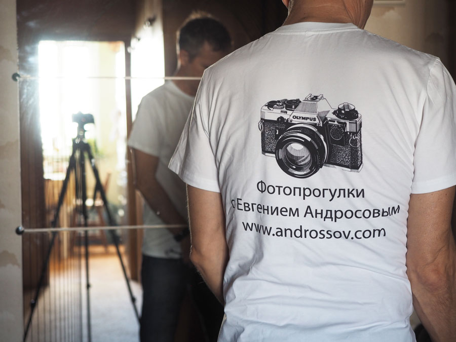Приз от Евгения Андросова